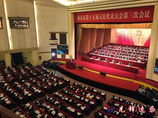 南京先锋速记为南京市十五届人大三次会议提供速记