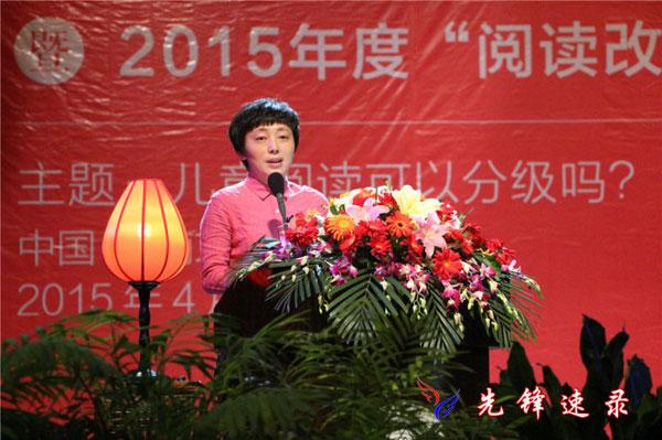 南京先锋速记为第十一届中国儿童阅读论坛提供速记