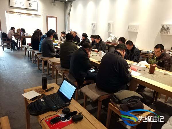 南京先锋速记为王峰《旧时光里的小团圆》研讨会做速记